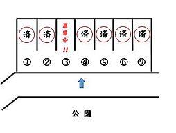 小手指駅 0.5万円