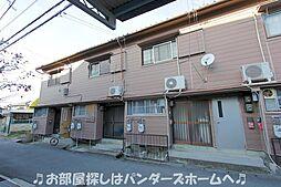大阪府枚方市牧野阪3丁目の賃貸アパートの外観