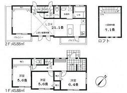 成城学園前駅 8,980万円