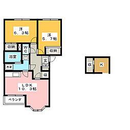 グネシィケント[2階]の間取り