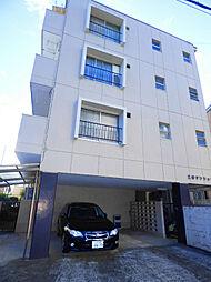 第2三井マンション[2階]の外観