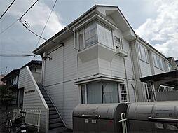 東京都狛江市東野川4丁目の賃貸アパートの外観
