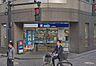 周辺,1LDK,面積50.32m2,賃料22.2万円,東京メトロ有楽町線 麹町駅 徒歩1分,東京メトロ半蔵門線 半蔵門駅 徒歩7分,東京都千代田区二番町
