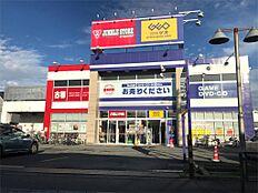 GEOひばりヶ丘店(950m)
