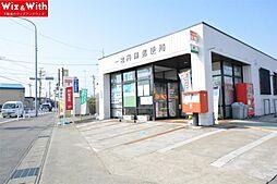 一宮丹陽郵便局(1860m)