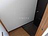 玄関,1DK,面積27.6m2,賃料3.5万円,バス くしろバス幣舞中学校下車 徒歩5分,,北海道釧路市鶴ケ岱2丁目5-7