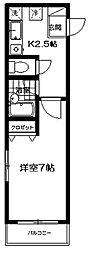 アイレジデンス宮原[2階]の間取り