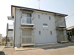 千葉県富里市根木名の賃貸アパートの外観