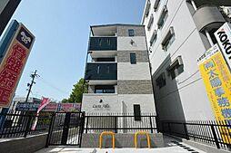 Lucia Hills(ルチアヒルズ)[2階]の外観