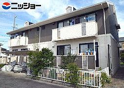 愛知県豊明市新田町南山の賃貸アパートの外観