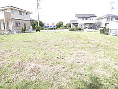 敷地は広々約143坪ございます。