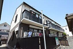奥畑荘[1階]の外観