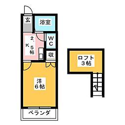 エピキュリアン須ヶ口[1階]の間取り