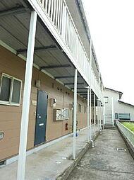 ファミール大関[2階]の外観