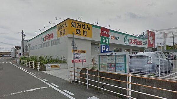 メゾン関芸[1階]の外観