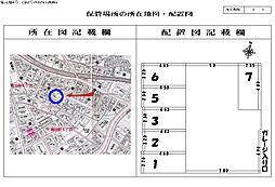 王子公園駅 1.5万円
