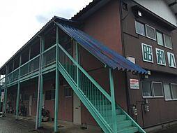 昭和ハウス[2階]の外観