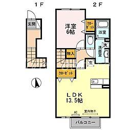 グランドラインII[2階]の間取り