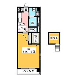 Aranjuez千原[6階]の間取り