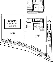 所沢市大字亀ケ谷