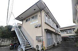 甲府駅 2.3万円