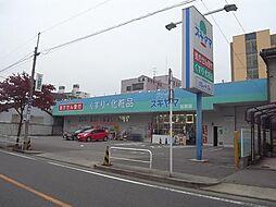 ポルタニグラ大須[5階]の外観