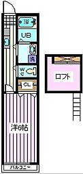 埼玉県さいたま市南区沼影1丁目の賃貸アパートの間取り