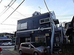 ラカサデ六浦[2階]の外観