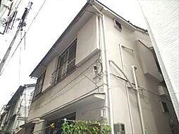 東京メトロ東西線 南砂町駅 徒歩15分