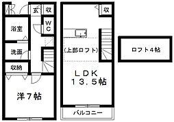 [テラスハウス] 静岡県浜松市東区原島町 の賃貸【/】の間取り