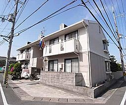 京都府京都市西京区桂徳大寺町の賃貸アパートの外観