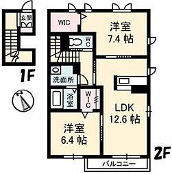 シャーメゾン城西 A[202号室]の外観