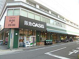 阪急ファミリーストア瓦屋町店(スーパー)まで207m