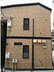 東京都新宿区下落合4丁目の賃貸アパートの外観