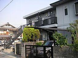 フラッツ ヤナセ[1階]の外観