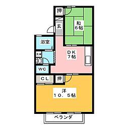 ベルメゾン鈴木[2階]の間取り