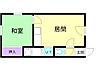 間取り,1DK,面積22.68m2,賃料2.0万円,バス くしろバス愛国東1丁目下車 徒歩4分,,北海道釧路市愛国東1丁目20-20