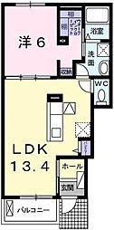 ブラウベルク青山 1階1LDKの間取り