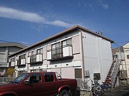 神奈川県相模原市中央区清新3丁目の賃貸アパートの外観
