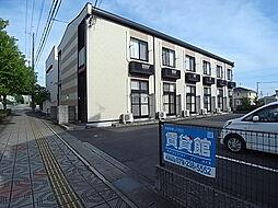 兵庫県姫路市飾磨区高町1丁目の賃貸アパートの外観