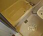 風呂,2DK,面積41.31m2,賃料5.7万円,阪急京都本線 桂駅 徒歩21分,JR東海道・山陽本線 桂川駅 徒歩20分,京都府京都市西京区下津林東大般若町
