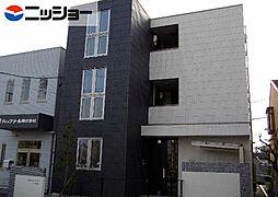 Maison Vert上小田井[3階]の外観