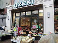 オオゼキ野沢店(966m)