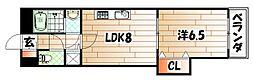 LE GRAND BLEU(グランブルー)[5階]の間取り