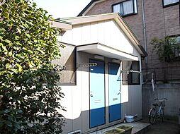 本郷台駅 3.0万円