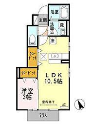 モラン角木 A[1階]の間取り