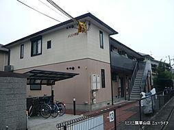 メゾン神田[2階]の外観