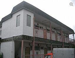 第二グリンハウス杉[2階]の外観