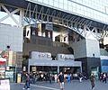 京都駅まで12...