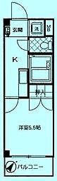 アローランド溝の口[4階]の間取り